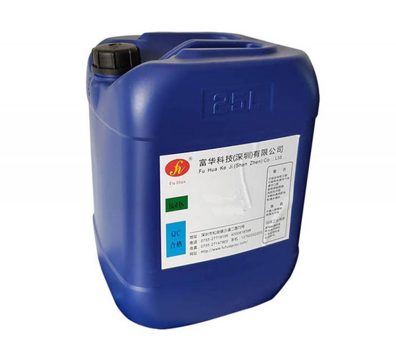 FH-610 酸性光亮镀铜